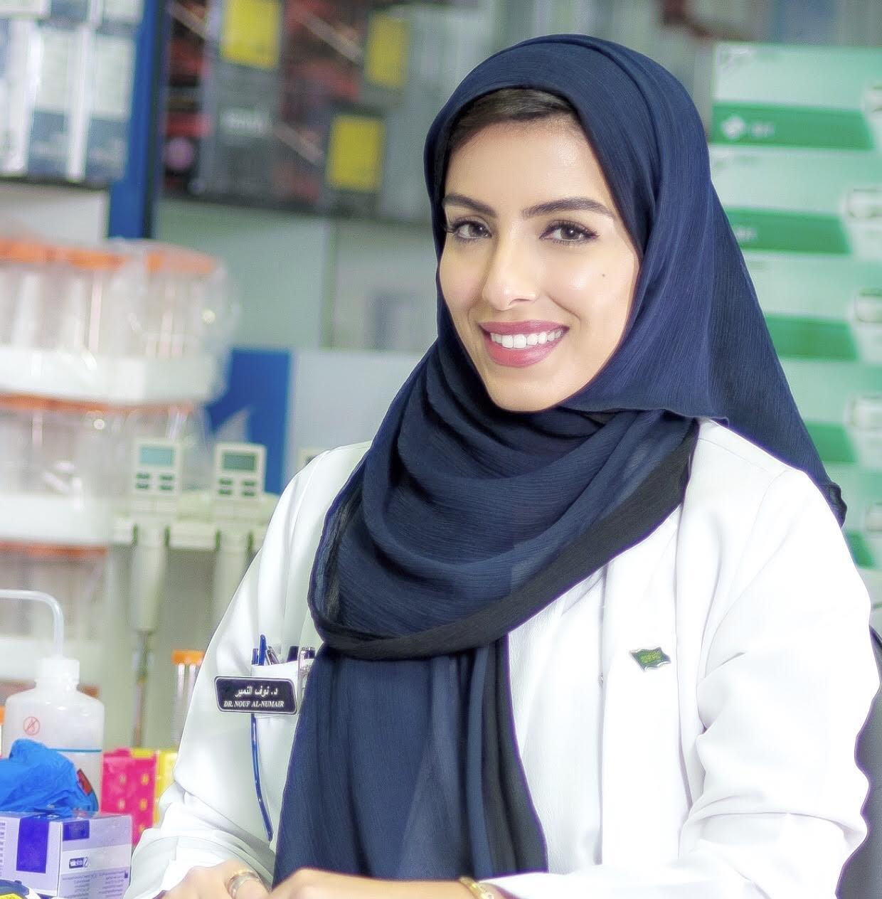الدكتورة/ نوف النمير